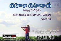 god-love-promise-telugu-wallpapers