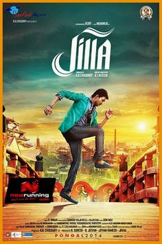 Jilla Tamil Movie Poster