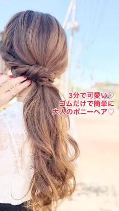15 Easy Hairstyles For Spring Break Black Women Hairstyles, Easy Hairstyles, Most Popular Paint Colors, Tulip Cake, Hair Arrange, Hair Setting, Yellow Cake Mixes, Homecoming Hairstyles, Hair Blog