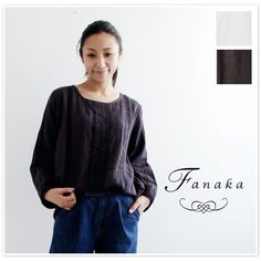 【Fanaka ファナカ】 ダブルガーゼ ピンタック レース プルオーバー ブラウス (71-2051-107)