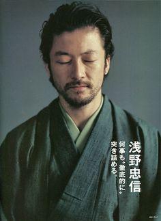 Tadanobu Asano (Japanese actress). Felt(Free magazine) 2009. Kimono.