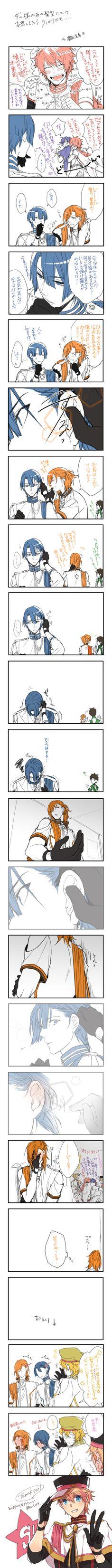 Uta no Prince.sama Comic Strip