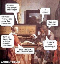 Ancient Memes, Funny Greek Quotes, Funny Memes, Jokes, Beach Photography, Illuminati, Toyota, Lol, Humor