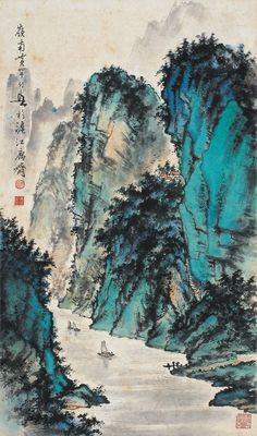 #MasterHuangHuanWu #ChinesePainting #LandscapeBrushPainting