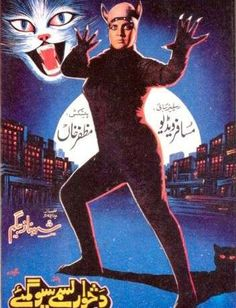 19 Disastrous Posters That Will Make You Disown Lollywood