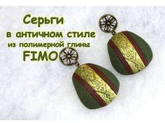 Мастер-класс: Серьги в античном из полимерной глины FIMO/polymer clay tu...
