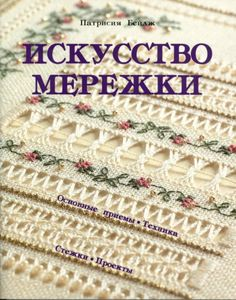 (1) Gallery.ru / Фото #1 - 15 - tatasha