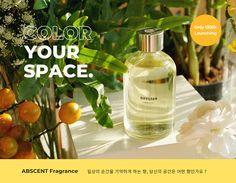 COLOR YOUR SPACE - 일상의 순간을 기억하게 하는 향, 앱센트 단독 론칭 :: 1300k 천삼백케이 Page Design, Layout Design, Web Design, Event Page, Web Banner, Design Reference, Promotion, Fragrance, Branding