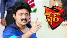 Reports are arriving that Nandamuri Kalyan Ram has upset Telugudesam party cadres now. This is for two reasons