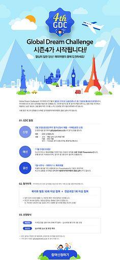 无视雀念念采集到韩国网页