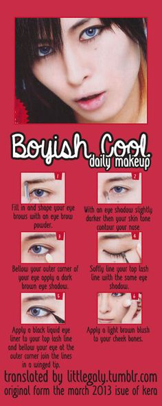 Boyish Cool Daily Makeup tutorial form the March 2013 issue of Kera.