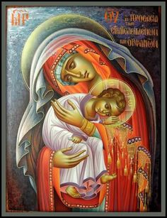 The Theotokos by Stelios Stelios of Cyprus Byzantine Icons, Byzantine Art, Religious Icons, Religious Art, Church Icon, Russian Icons, Biblical Art, Mary And Jesus, Catholic Art