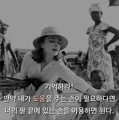 Audrey Hepburn in the Belgian Congo, Photo by Leo Fuchs. Audrey Hepburn Outfit, Audrey Hepburn Unicef, Audrey Hepburn Pictures, Aubrey Hepburn, Citations Audrey Hepburn, Grace Kelly, Belgian Congo, I Love Fashion, Sweet Fashion