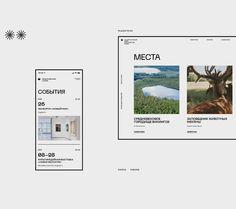 Icon Design, Web Design, Fashion Graphic Design, Information Architecture, Interactive Design, Graphic Design Illustration, Typography Design, Landscape Design, Behance
