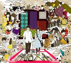 From 'The Tatami Galaxy' series by Yusuke Nakamura Manga Illustration, Illustrations, Character Illustration, Japanese Illustration, Kill La Kill, Film Anime, Manga Anime, Cowboy Bebop, One Punch Man