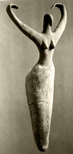 Female Figure, from Ma'mariya, Egypt, Created circa 3500 B.C.E., ..