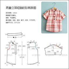 Moda e Dicas de Costura: boys button down shirt years old Barbie Clothes Patterns, Baby Dress Patterns, Sewing Patterns For Kids, Sewing For Kids, Baby Sewing, Clothing Patterns, Sewing Shirts, Sewing Clothes, Diy Clothes