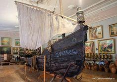 Vilkovo Museum