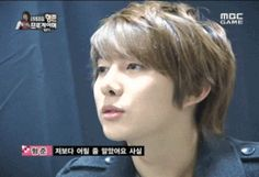 Kim Hyung Jun GIFs - Find & Share on GIPHY