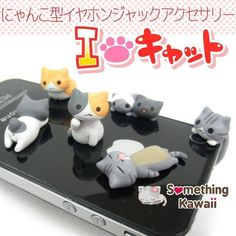 So cute found on somethingkawaii.co.uk OMG a UK site which sells kawaii products I don't have to wait on my next HK trip for another Japanese items haul. Such details you can even see the grey/white cat's balls as well the bum hole