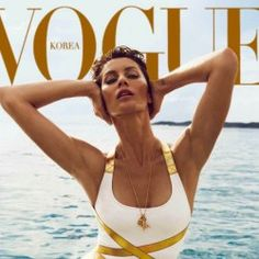 Vogue Korea July 2012 : Gisele Bundchen : Inez & Vinoodh