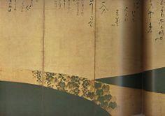 Tawaraya Sotatsu. видимо иллюстрация из книги по искусству, но пусть здесь полежит. #japan_painting #Rimpa_school #Tawaraya_Sotatsu