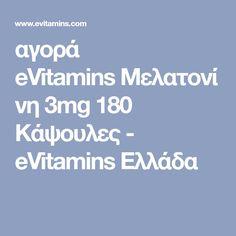 αγορά eVitaminsΜελατονίνη 3mg180 Κάψουλες - eVitamins Ελλάδα