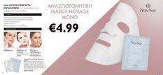 ΝΕΟ -ON LINE -ΦΥΛΛΑΔΙΟ ΠΡΟΣΦΟΡΩΝ! - Gianna - George Oriflame