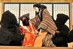 【徳島県】阿波十郎兵衛屋敷 《Photo.1》⇒ http://www.pinterest.com/pin/540854236471414615/ 《Photo.2》⇒ http://www.pinterest.com/pin/540854236471414617/ 《Photo.3》⇒ http://www.pinterest.com/pin/540854236471414618/ #Tokushima_Japan #Setouchi