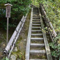 Good Treppe im Garten
