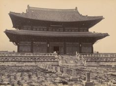 vintage photos, Korea, late 1800s, early 1900s - this looks like Huijeong-bu, King's receiving room in Chang-deok Palace