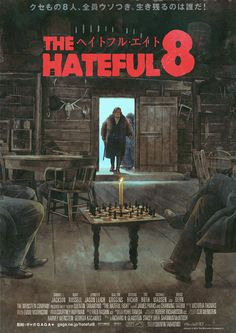 The Hateful 8 Created by Hans Woody