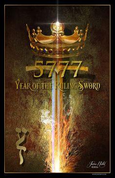 next year in jerusalem rosh hashanah