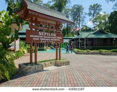 Sandakan Sabah Malaysia - May 6, 2016 : Main entrance of Orang Utan…