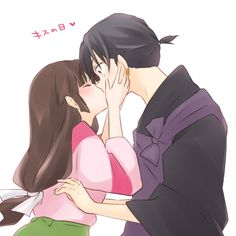 Sango And Miroku /(InuYasha) All Anime, Me Me Me Anime, Anime Love, Anime Manga, Anime Art, Inuyasha, Corpse Party, Anime Couples, Cute Couples