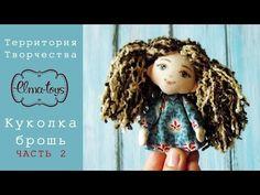 Предлагаю сшить по моему видео маленькую куколку - брошку. Моя малышка 10 см, а какого роста будет ваша?
