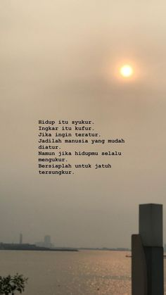 Kata Kata Jomblo OK 2020 Uploaded by user - Pabrik Kata Remember Quotes, Hurt Quotes, Self Quotes, Mood Quotes, Story Quotes, Daily Quotes, Islamic Love Quotes, Muslim Quotes, Islamic Inspirational Quotes