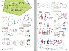 Ball-point pen Illustration Book, Japanese Drawing Book, 4 flowers, Easy…