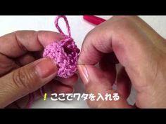 ボール(実)をきれいに編む7つのコツ 【かぎ針編み】 - YouTube