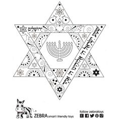 Menorah pattern. Use the printable outline for crafts
