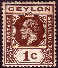 Ceylon 1912 King George V Head SG 301    Fine Used                    SG 301 Scott 200 Other British Commonwealth stamps Here