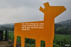 www.phosto.kr ?cat=1314&paged=3