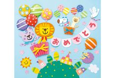 Diy And Crafts, Crafts For Kids, Paper Crafts, Japanese Birthday, Backdrop Decorations, Class Decoration, Baby Album, School Pictures, Preschool Art