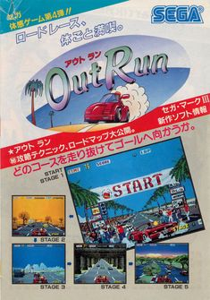 The Arcade Flyer Archive - Video Game Flyers: Out Run, Sega Vintage Video Games, Retro Video Games, Video Game Posters, Video Game Art, Nintendo, Archive Video, Line Game, Japanese Video Games, Pc Engine