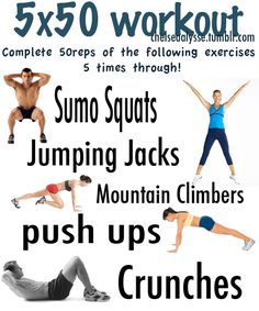 sounds like a lot...5x50 workout