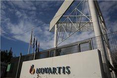 cogito: Μια μαρτυρία για τη NOVARTIS χωρίς κουκούλα!