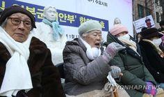 """위안부 할머니 6명 """"한일합의 무효…10억엔 안 받는다""""(종합2보) : 네이버 뉴스"""
