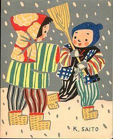 Koishi Saito--Woodblock print Christmas card, 1952