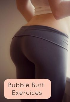 Butt workout! I want my butt to look like this :)