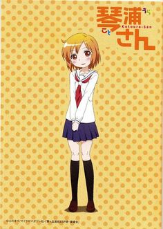 Anime challenge- Day 4- Favorite Female Character Ever: Kotoura Haruka. I love her~
